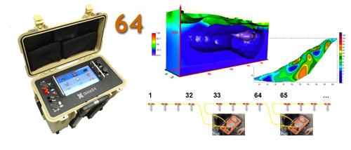 Электроразведочная аппаратура Скала-64
